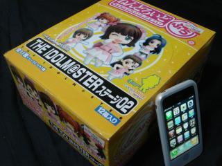 ねんぷち&iPhone