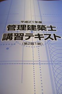 s-DSCF3433.jpg