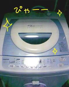 New洗濯機