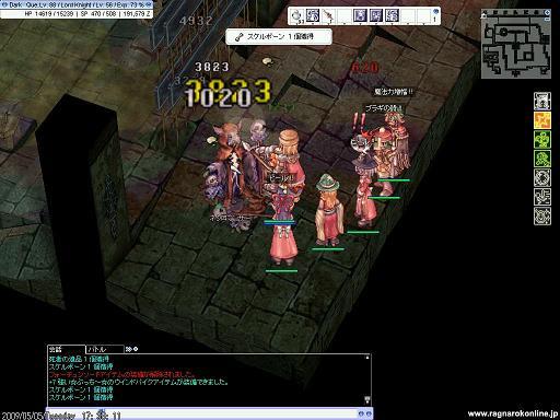 screenfenrir024.jpg