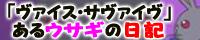 wsblog_banner.jpg