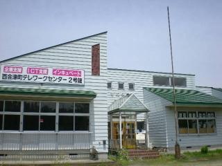 テレワークセンター2号館(旧 すわ保育所)