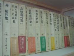 松若さんから提供本