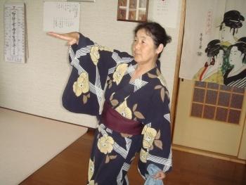 渡部 静子さん