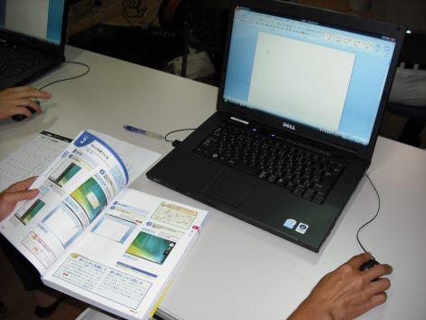 PC講習 テクニカルスタッフ2
