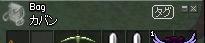 ボタン G15S2 インベ タグ 2