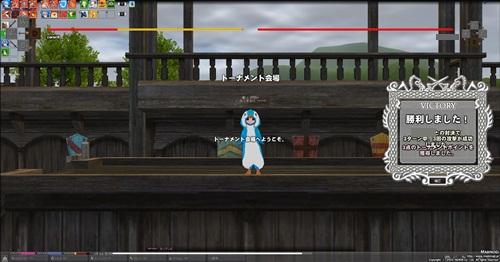 2012-3-20 トナメ 勝利 定石