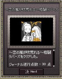 ジャーナル 格闘術 スキル取得 219