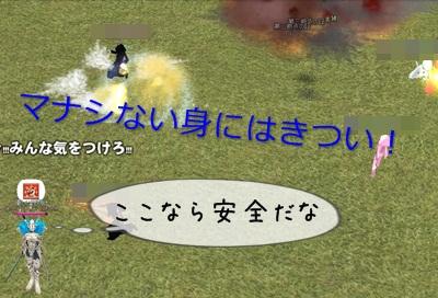 爆発 輸送隊イベント 2012 34