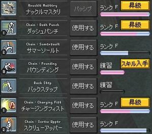 一覧 格闘 バックステップ 実装