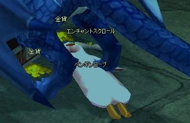 ペンギンローブ キアペット 2着 8