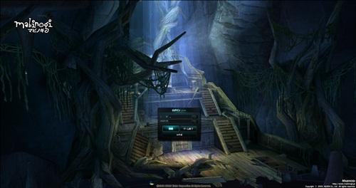 魔女の洞窟 G16S1 ログイン画面