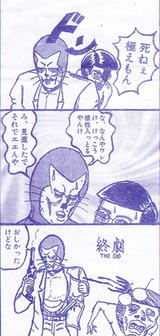 gokuemonn
