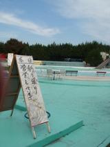 utunomiya