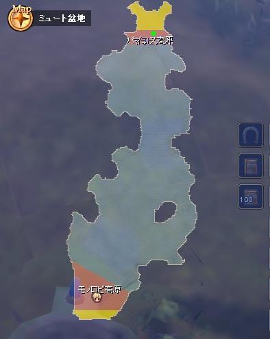 5 ミュート盆地