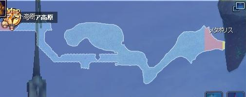 11 ラミア高原