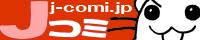 jcomi_banner_01.jpg