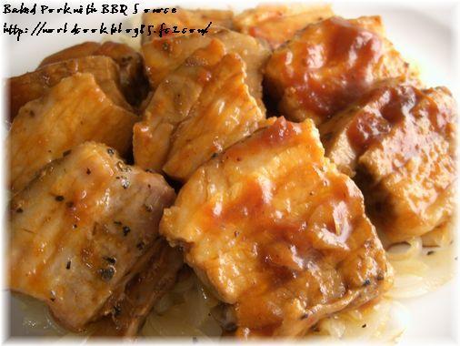 豚ばら肉のオーブン焼き BBQソース2