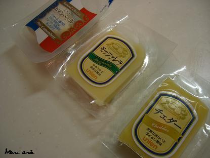 焼きチーズリゾットレシピ3