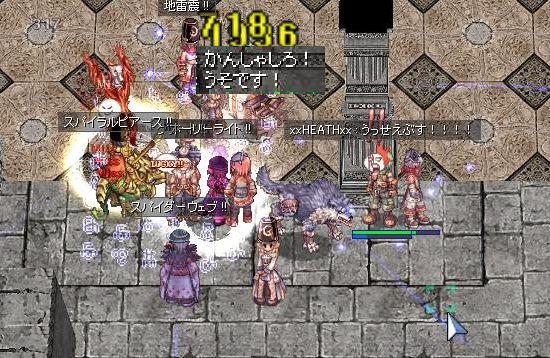 11_20110422193407.jpg