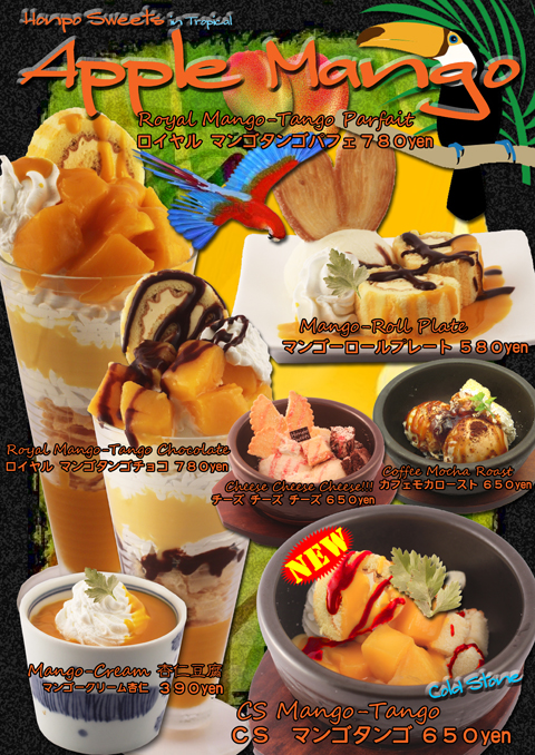 Honpo Sweets Mango