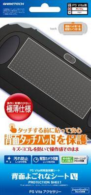 PS Vita用背面保護シート『背面よごれなシートV』