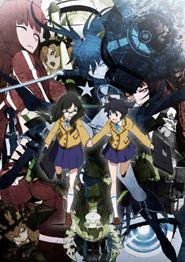 『ブラック★ロックシューター』Blu-rayBOX【完全生産限定版】