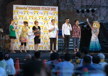 メモリアルサマーステージ2011タレント