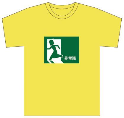 Tシャツやななの日用