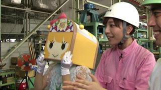 NHK 工場見学