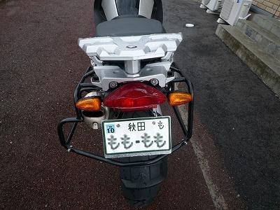 s-P1050782.jpg