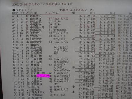 DSC01318.jpg