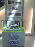 品川構内_02
