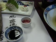 いこいの村_夕食02