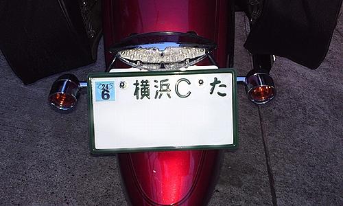 0807-8.jpg