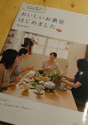 book2009_0916.jpg