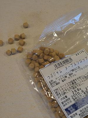 muffinpan2009_0723_02.jpg