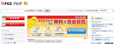 FC2ブログポータルページ