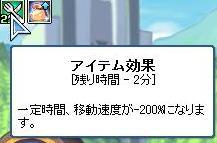 090911-2.jpg