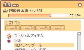 090911-4_20090913011325.jpg