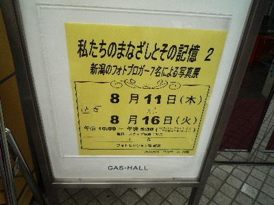 P1030497.jpg