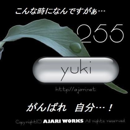 110410_がんばれ自分