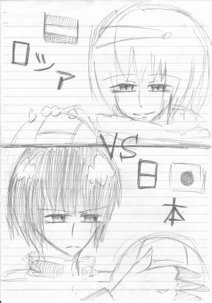 日本VSロシア