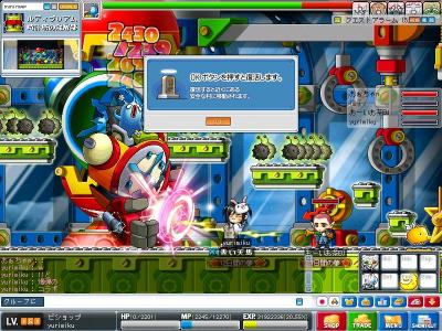 Maple090828_164532.jpg