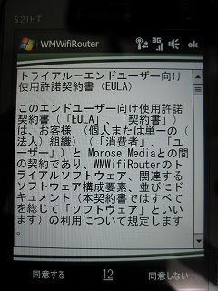 IMG_1048.jpg