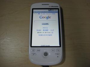 IMG_1121_convert_20090821002009.jpg