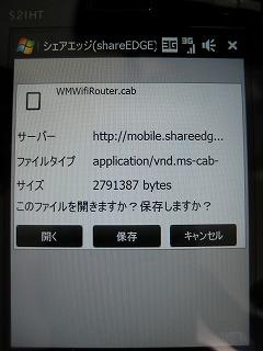 s-IMG_1042.jpg