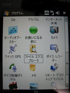 s-IMG_1043.jpg