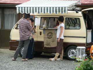 cafe09070402.jpg