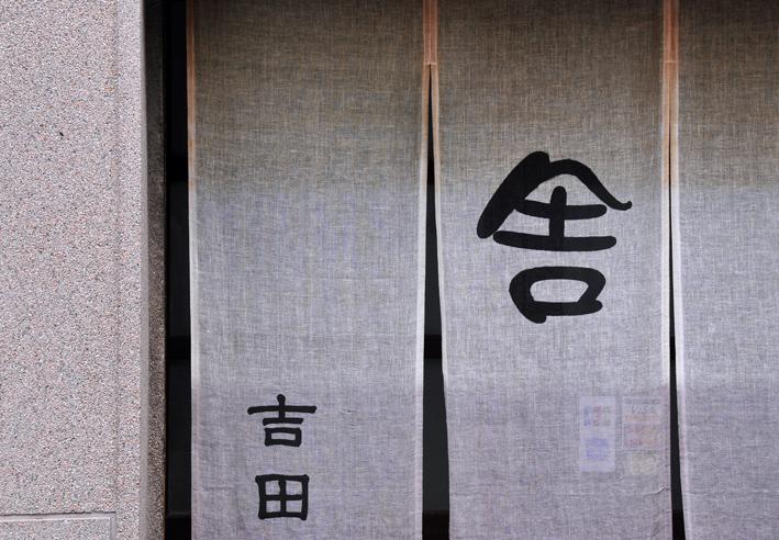 _DSC54奈良町09b